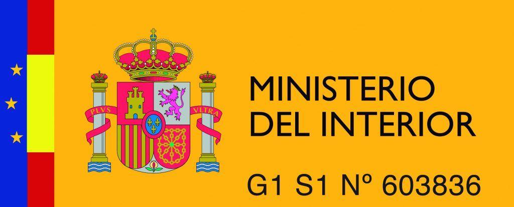 Logotipo del ministerio del interior for Llamado del ministerio del interior 2016